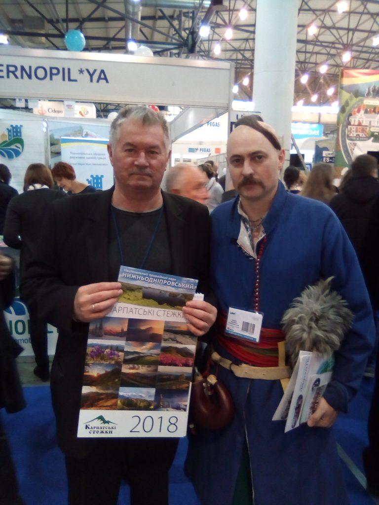 """НПП """"Нижньодніпровський"""" презентовано на головній туристичній виставці країни"""