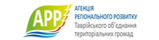 Агенція регіонального розвитку