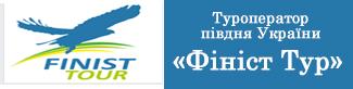 Туроператор півдня Україні